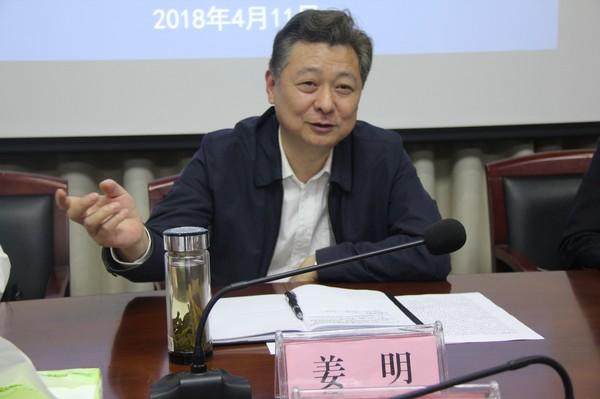 4月12日姜明厅长在六安司法行政工作情况汇报会上作重要讲话.JPG
