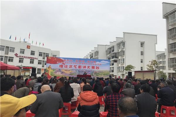 """肥西县""""理论文艺宣讲大舞台""""在丰乐镇举行_副本.jpg"""