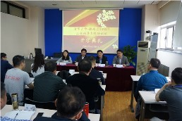 肥西县2018年工业强县专题培训班在清华大学举办