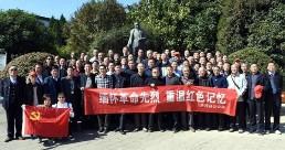 """县公安局组织离退休老干部赴泾县开展""""敬老月""""红色之旅"""