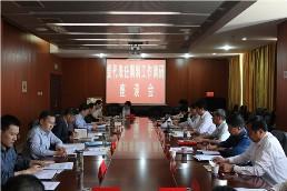 省委组织部调研指导肥西县党代表任期制工作
