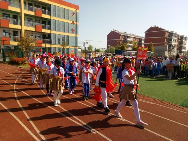 小庙中心学校趣味运动会趣味无穷