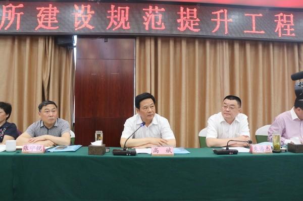 市委常委、政法委书记高斌作重要讲话.JPG