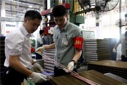 格力电器(合肥)有限公司党组织积极开展帮扶生产活动