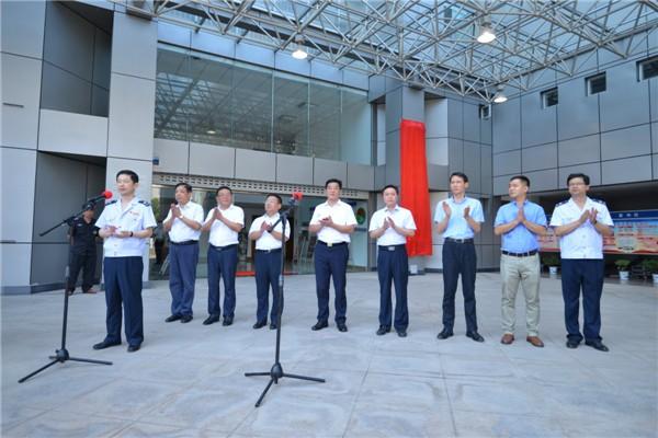 国家税务总局肥西县税务局正式挂牌