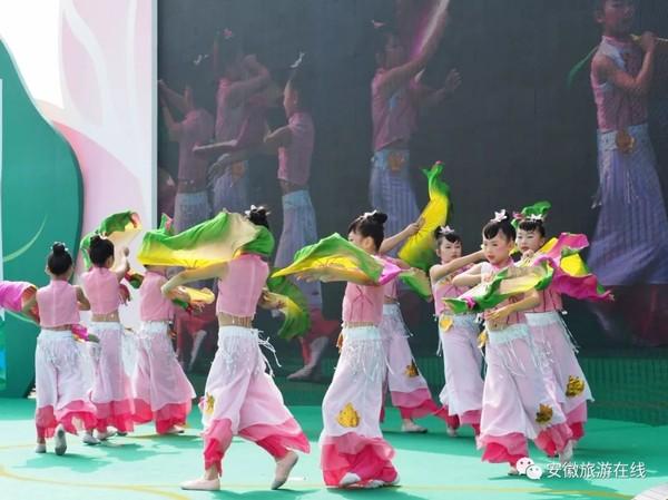 2018中国•肥西首届荷花文化节盛大开幕