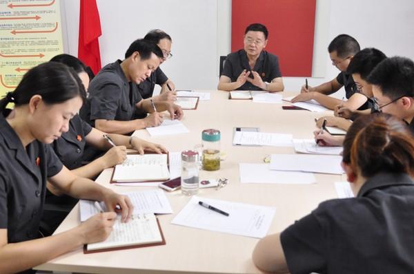 """李令新以普通党员身份参加支部""""讲严立""""专题警示教育组织生活会"""