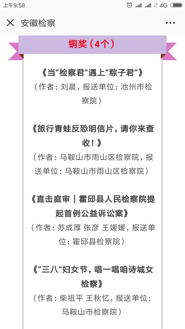 Screenshot_2018-09-07-09-58-09-795_com.tencent.mm.png
