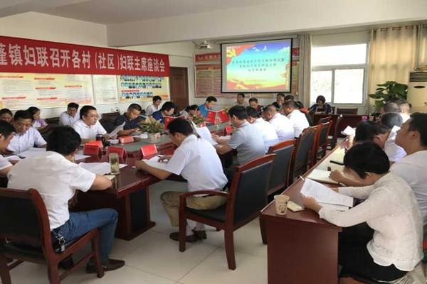 紫蓬镇启动普通共产党员联系群众和星级共产党员评选试点工作副本.jpg