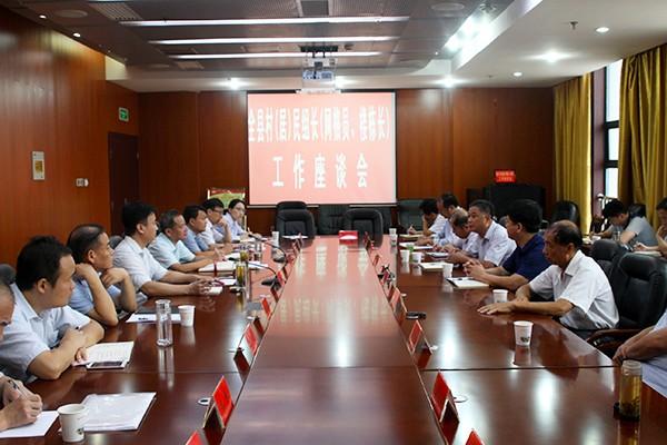 肥西县召开村(居)民组长(网格员、楼栋长)工作座谈会