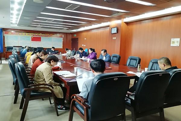 县统计局组织学习新修订《中国共产党纪律处分条例》