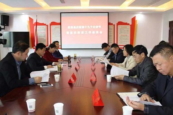 记者节,县委书记金成俊对新闻工作者说了这些话