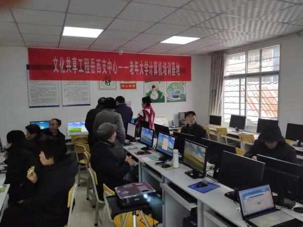 老年计算机培训照片二.jpg