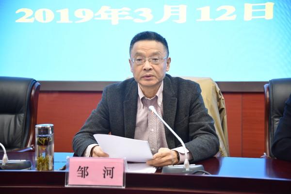 省委常委、政法委书记姚玉舟出席会议并讲话邹河.JPG