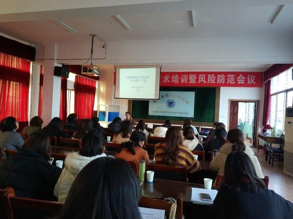 县疾控中心举办预防接种技术培训暨风险防范会议