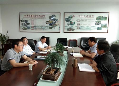 金寨县教育考察团来基地学习考察