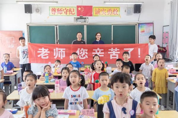 教师节1.jpg