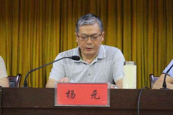 杨元组长作重要指导.JPG