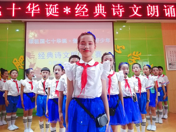 """小庙中心学校开展""""颂祖国七十华诞·做..."""