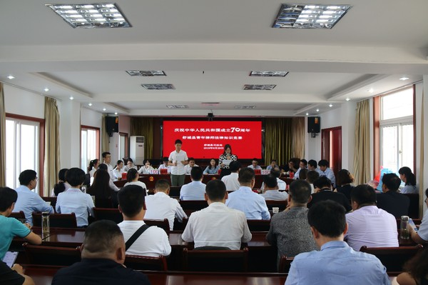舒城县青年律师法律知识竞赛1.jpg