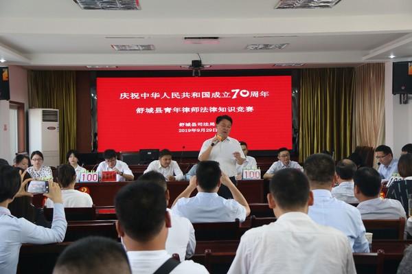 舒城县青年律师法律知识竞赛7.jpg
