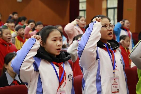 开幕会 齐唱《中国少年先锋队队歌》.jpg