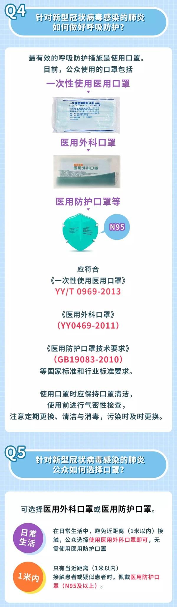微信图片_20200201093805.jpg