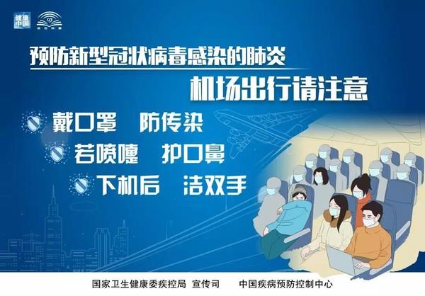 微信图片_20200202163455.jpg