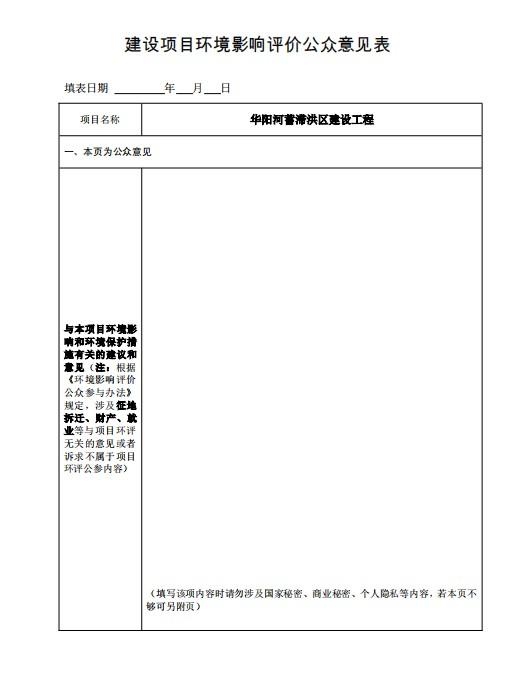 QQ截图20200326165036.png