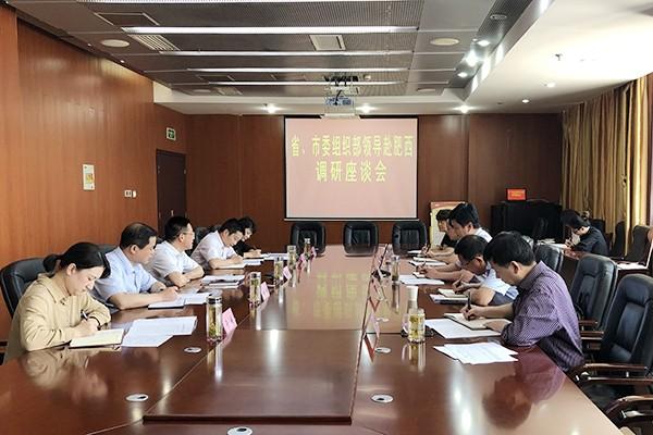 省委组织部到肥西县调研公务员回避和转任工作(照片)_wps图片.JPG
