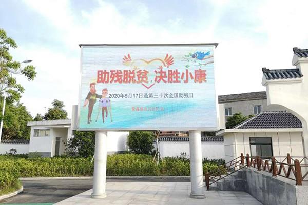 """紫蓬镇:发挥远教电教优势  """"四突出""""助力脱贫攻坚工作"""