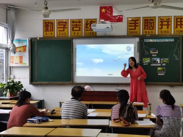 颍州区举办2020年中小学青年教师教学竞赛