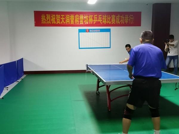 """界首市总工会举办""""天润誉坊""""杯乒乓球联赛"""
