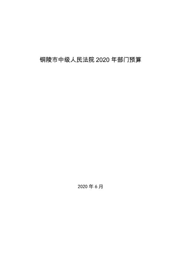2020_页面_01.jpg