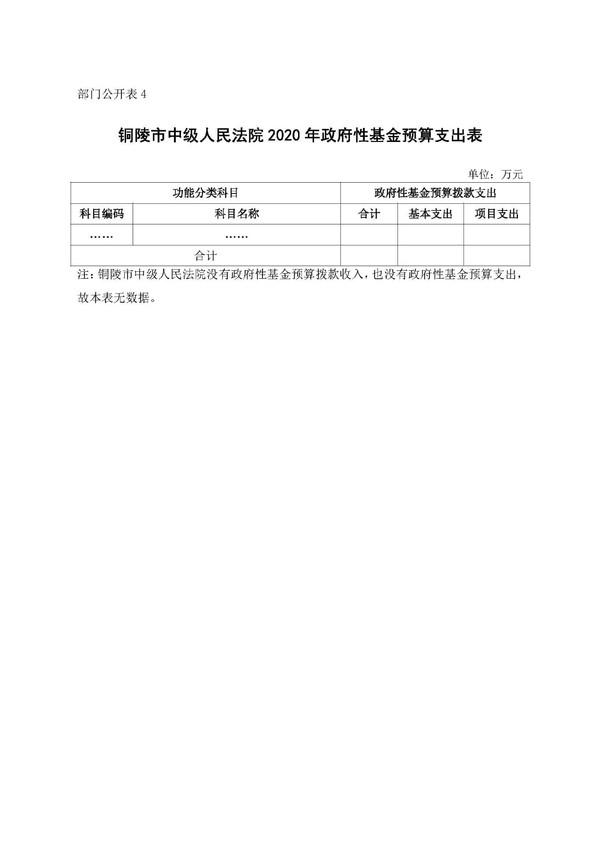 2020_页面_10.jpg