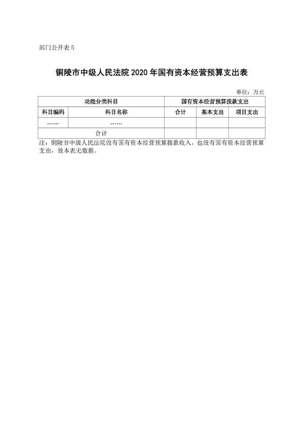 2020_页面_11.jpg