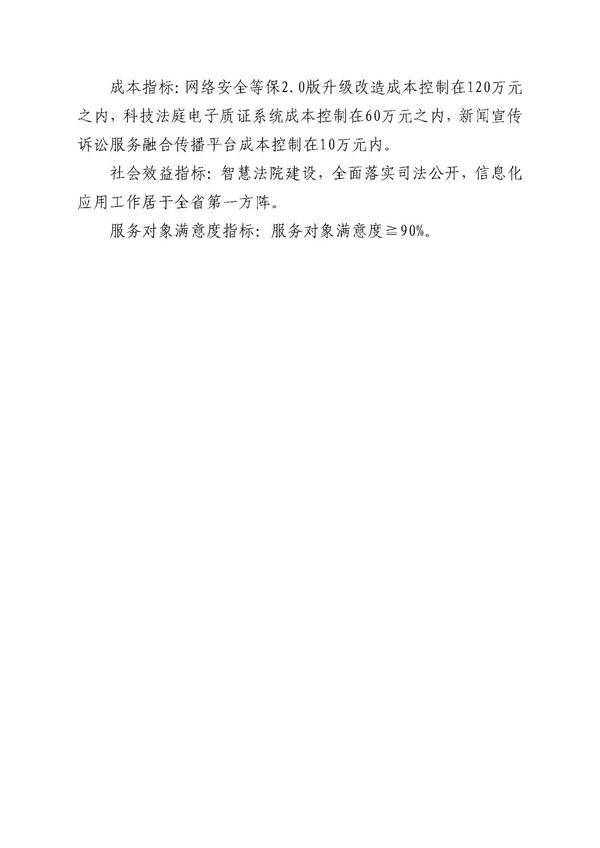 2020_页面_24.jpg