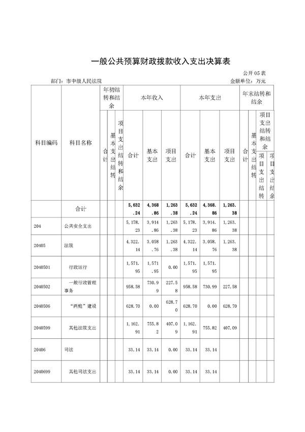 2019 - 最终_页面_11.jpg