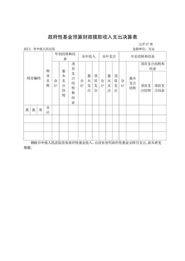 2019 - 最终_页面_15.jpg
