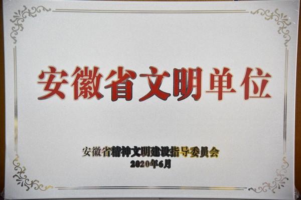 DSC_8049.JPG