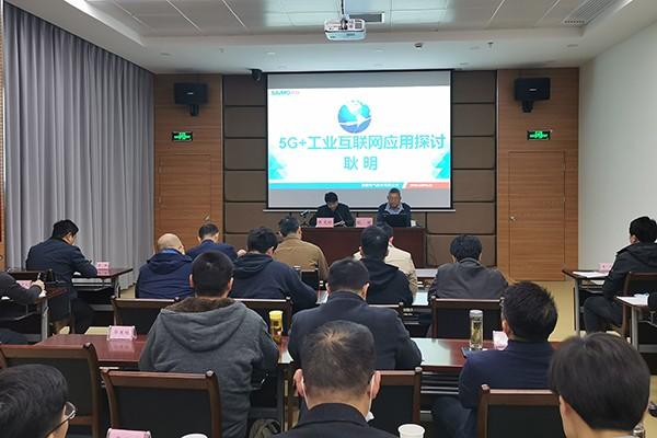 """肥西县首期经济型年轻干部实训班""""干货""""满满"""