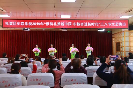 奔驰宝马线上娱乐三八节文艺汇演20190307132153.jpg