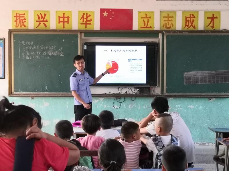 20190930石台村小学预防未成年人犯罪法治讲座3.jpg
