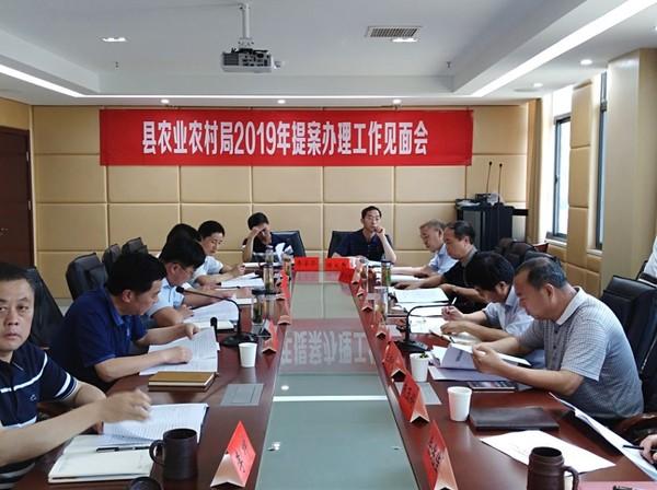 县政协组织召开提案办理协商见面会