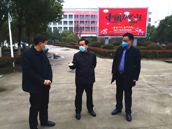 县政协主席朱士久调研校园疫情防控及网课教学工作