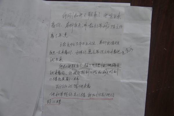 DSC_8668.JPG