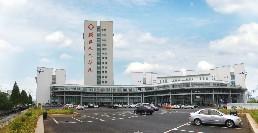 歙县人民医院