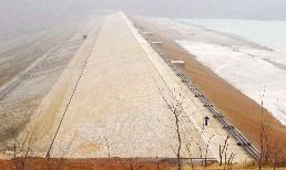 亚洲火电第一坝程寨沟灰坝