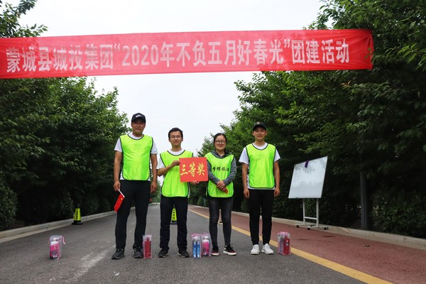 """完美电竞3下载""""2020年不负五月好春光""""团建活动"""