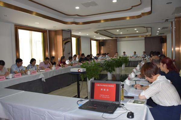 水利建设市场管理座谈会